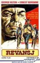 Los desesperados - Norwegian Movie Cover (xs thumbnail)