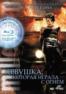 Flickan som lekte med elden - Russian DVD movie cover (xs thumbnail)
