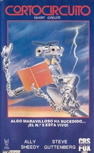 Short Circuit 2 - Spanish VHS movie cover (xs thumbnail)