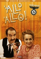 """'Allo 'Allo!"" - Spanish DVD cover (xs thumbnail)"