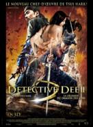 Di Renjie zhi shendu longwang - French Movie Poster (xs thumbnail)