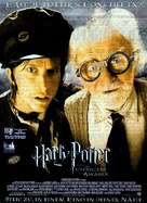 Harry Potter and the Prisoner of Azkaban - German Movie Poster (xs thumbnail)