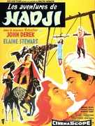 The Adventures of Hajji Baba - French Movie Poster (xs thumbnail)