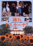 Il ciclone - Japanese Movie Poster (xs thumbnail)