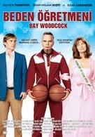 Mr. Woodcock - Turkish Movie Poster (xs thumbnail)