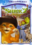 Shrek 2 - Hungarian DVD movie cover (xs thumbnail)