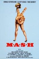 MASH - German Movie Poster (xs thumbnail)
