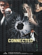 Bo chi tung wah - Movie Poster (xs thumbnail)