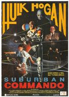 Suburban Commando - Spanish Movie Poster (xs thumbnail)