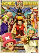 """One Piece"" - Japanese Movie Poster (xs thumbnail)"