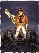 Akira - Key art (xs thumbnail)