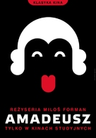 Amadeus - Polish Movie Poster (xs thumbnail)