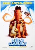 Ice Age - Italian Movie Poster (xs thumbnail)