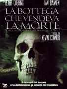 From Beyond the Grave - Italian DVD cover (xs thumbnail)