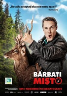 The Stag - Romanian Movie Poster (xs thumbnail)
