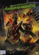 Mega Python vs. Gatoroid - Thai Movie Cover (xs thumbnail)