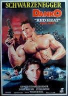 Red Heat - Turkish Movie Poster (xs thumbnail)
