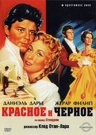 Le rouge et le noir - Russian Movie Cover (xs thumbnail)