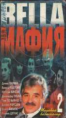 Bella Mafia - Russian Movie Cover (xs thumbnail)