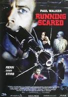 Running Scared - German Movie Poster (xs thumbnail)