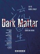 Dark Matter - poster (xs thumbnail)