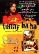 Funny Ha Ha - Movie Cover (xs thumbnail)