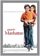 Little Manhattan - Spanish Movie Poster (xs thumbnail)