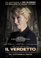 The Children Act - Italian Movie Poster (xs thumbnail)