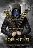 Robin Hood - Ukrainian Movie Poster (xs thumbnail)