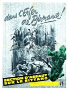 Yesterday's Enemy - French Movie Poster (xs thumbnail)