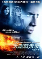 Next - Hong Kong Movie Poster (xs thumbnail)