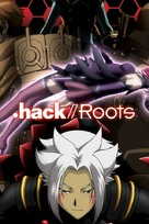 """"""".hack//Roots"""" - Movie Poster (xs thumbnail)"""