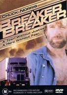 Breaker Breaker - DVD cover (xs thumbnail)