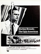 The Ugly American - poster (xs thumbnail)