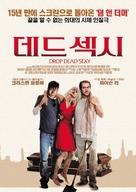 Drop Dead Sexy - South Korean Movie Poster (xs thumbnail)