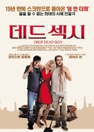 Drop Dead Sexy - South Korean Movie Poster (xs thumbnail)