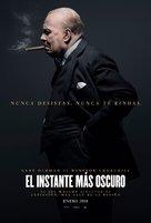 Darkest Hour - Spanish Movie Poster (xs thumbnail)