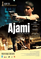 Ajami - Polish Movie Poster (xs thumbnail)
