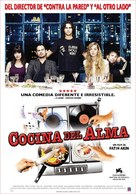 Soul Kitchen - Argentinian Movie Poster (xs thumbnail)