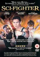 Sci Fighter - British poster (xs thumbnail)