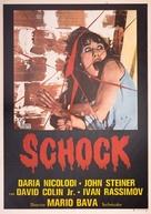 Schock - Spanish Movie Poster (xs thumbnail)