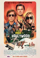Once Upon a Time in Hollywood - Romanian Movie Poster (xs thumbnail)