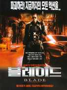 Blade - South Korean Movie Poster (xs thumbnail)