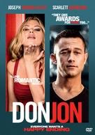 Don Jon - Finnish DVD movie cover (xs thumbnail)