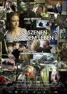 33 sceny z zycia - German Movie Poster (xs thumbnail)