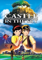 Tenkû no shiro Rapyuta - DVD movie cover (xs thumbnail)