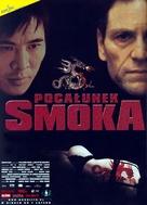 Kiss Of The Dragon - Polish Movie Poster (xs thumbnail)