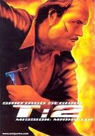 Torrente 2: Misión en Marbella - Spanish poster (xs thumbnail)