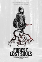 A Floresta das Almas Perdidas - Movie Poster (xs thumbnail)