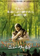 The New World - Japanese Movie Poster (xs thumbnail)